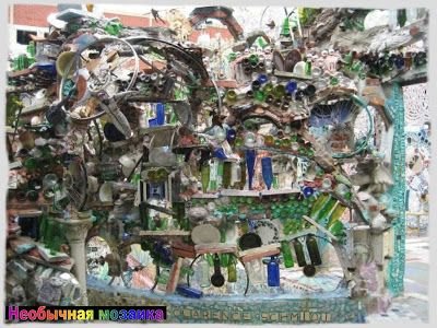 НЕОБЫЧНАЯ МОЗАИКА: Магический сад мозаики