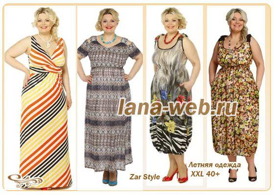 мода для женщин 55 лет фото