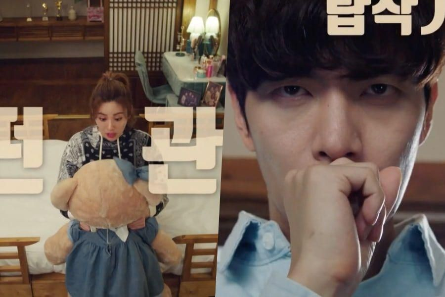 Watch: Nana And Lee Min Ki Show Their Characters' Passionate Personalities In Rom-Com Teaser