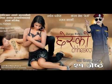 Nepali movie hot scene