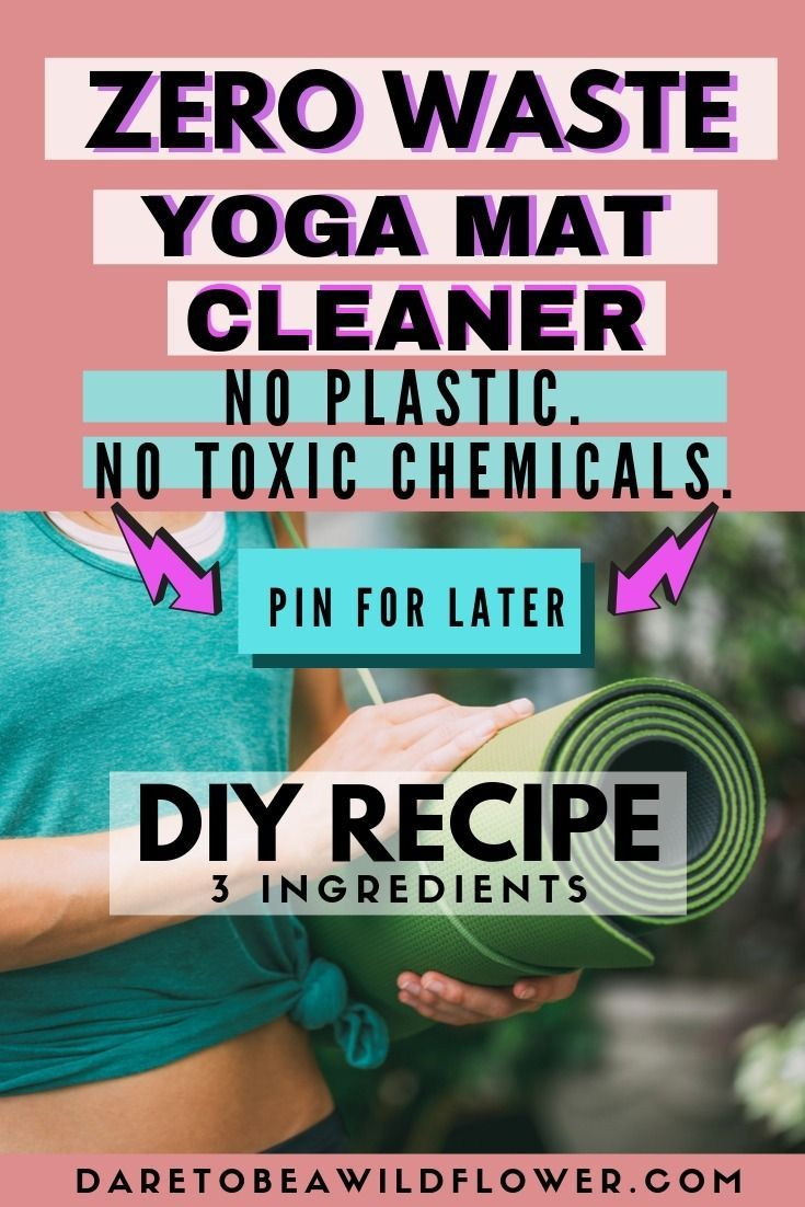 How to Make Your Own DIY Yoga Mat Cleaner - Dare To Be A Wildflower