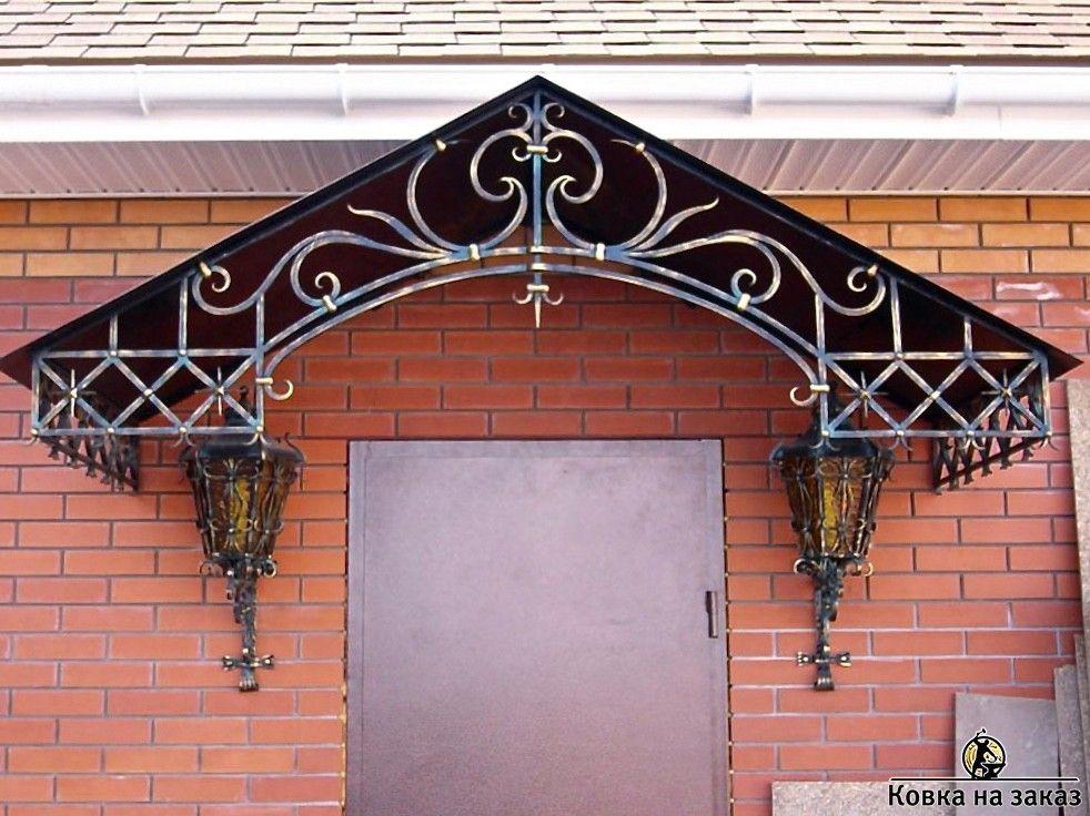 Кованый козырёк над входом, артикул 1617, фото 1 | Навес ...
