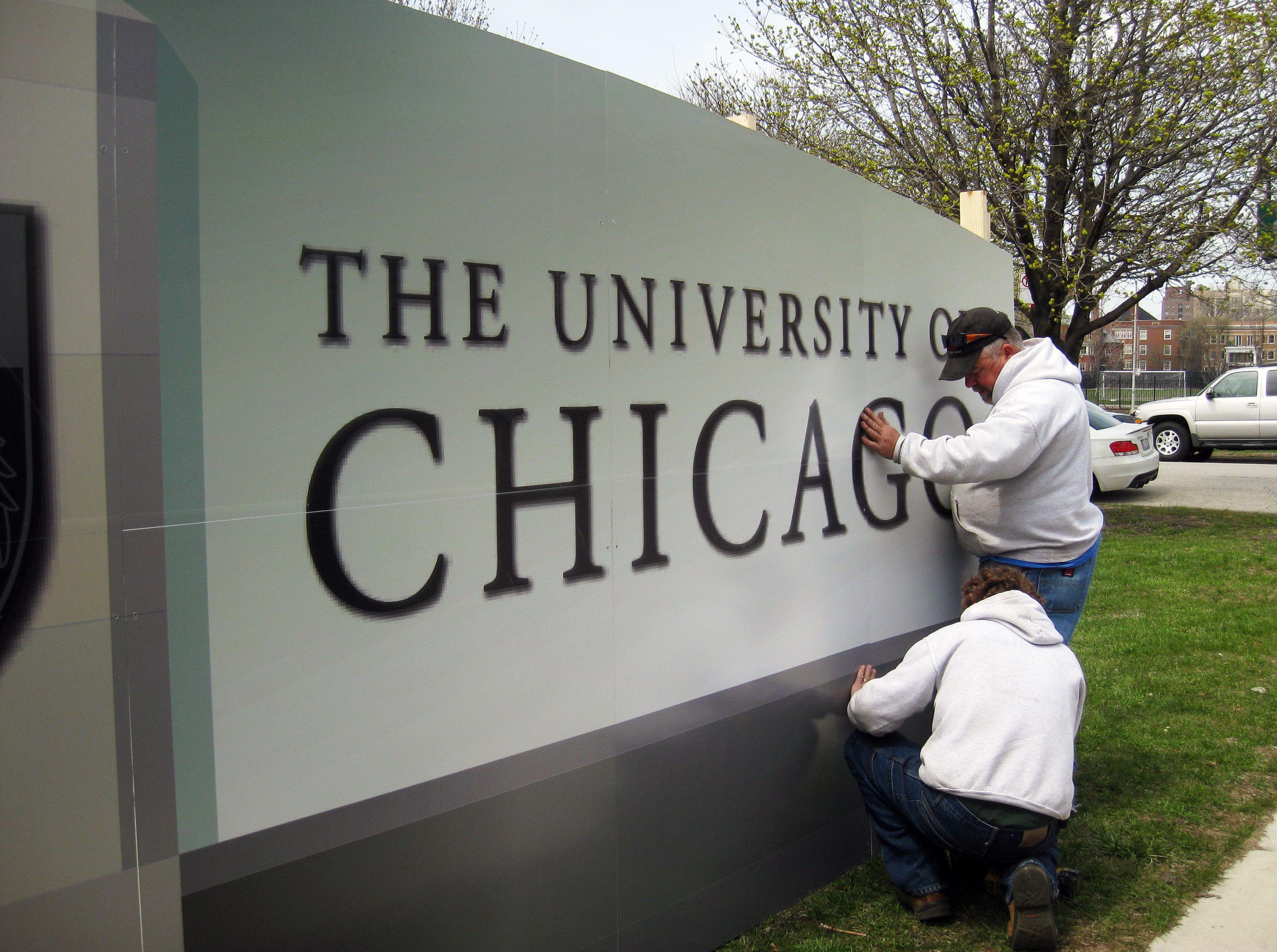 University of Chicago Campus Gateway Sign University