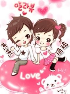 Cute Lovers Mobile Wallpaper Korean Anime Anime Anime Korea