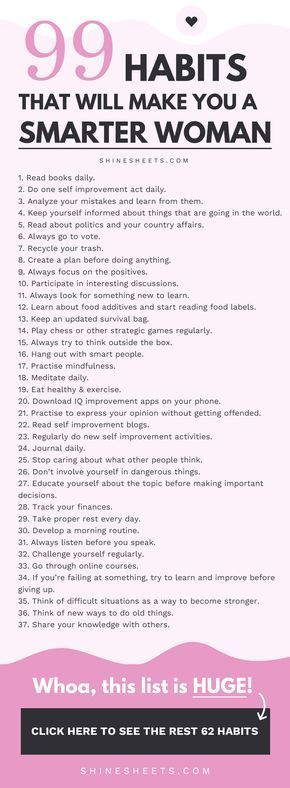99 Habits That Will Make You A Smarter Woman Free Printable List Free Habits Li Consejos Para Ser Feliz Consejos De Vida Actividades De Cuidado Personal