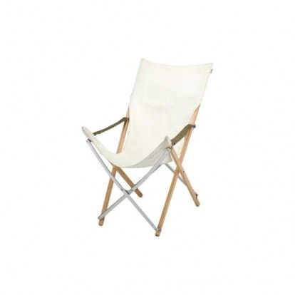 Take! Bamboo Chair - Long (in stock   215usd)
