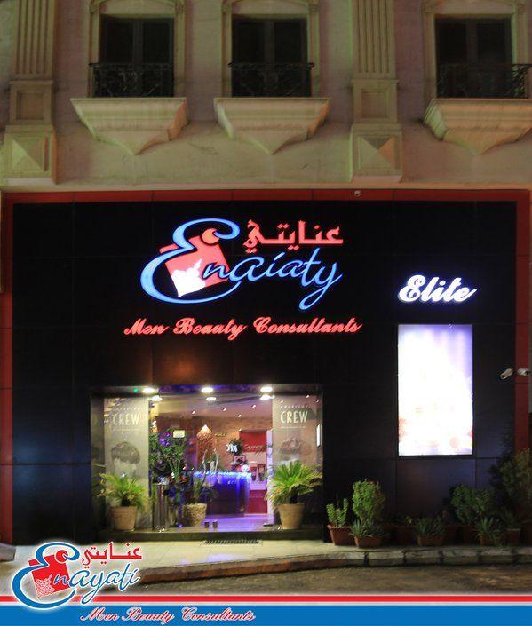 Enayati Men Beauty Enayatibeauty Neon Signs Beauty Men S Beauty