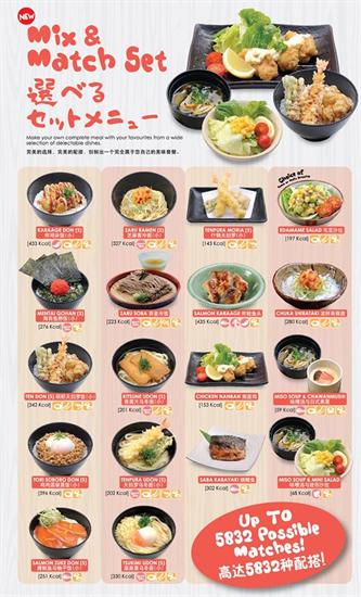 731 May 2015 Sushi King Mix Match Set Promotion Freebies