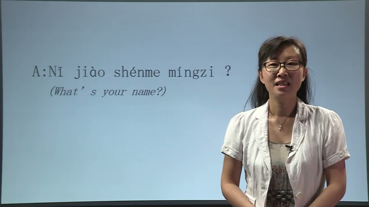 Chinese for beginners. https://www.coursera.org/learn ...