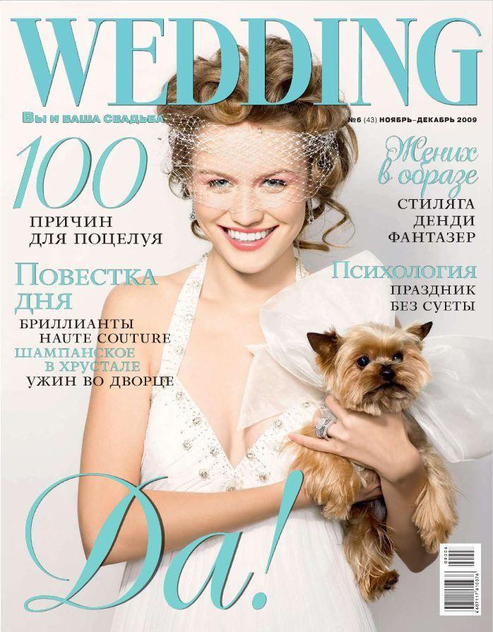 Wedding magazines magazines pinterest weddings wedding wedding magazines junglespirit Choice Image