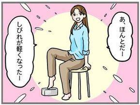 坐骨神経痛の治し方。ストレッチ編