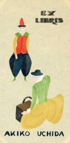 Bookplate by Akio Hiratuka (平塚昭夫)