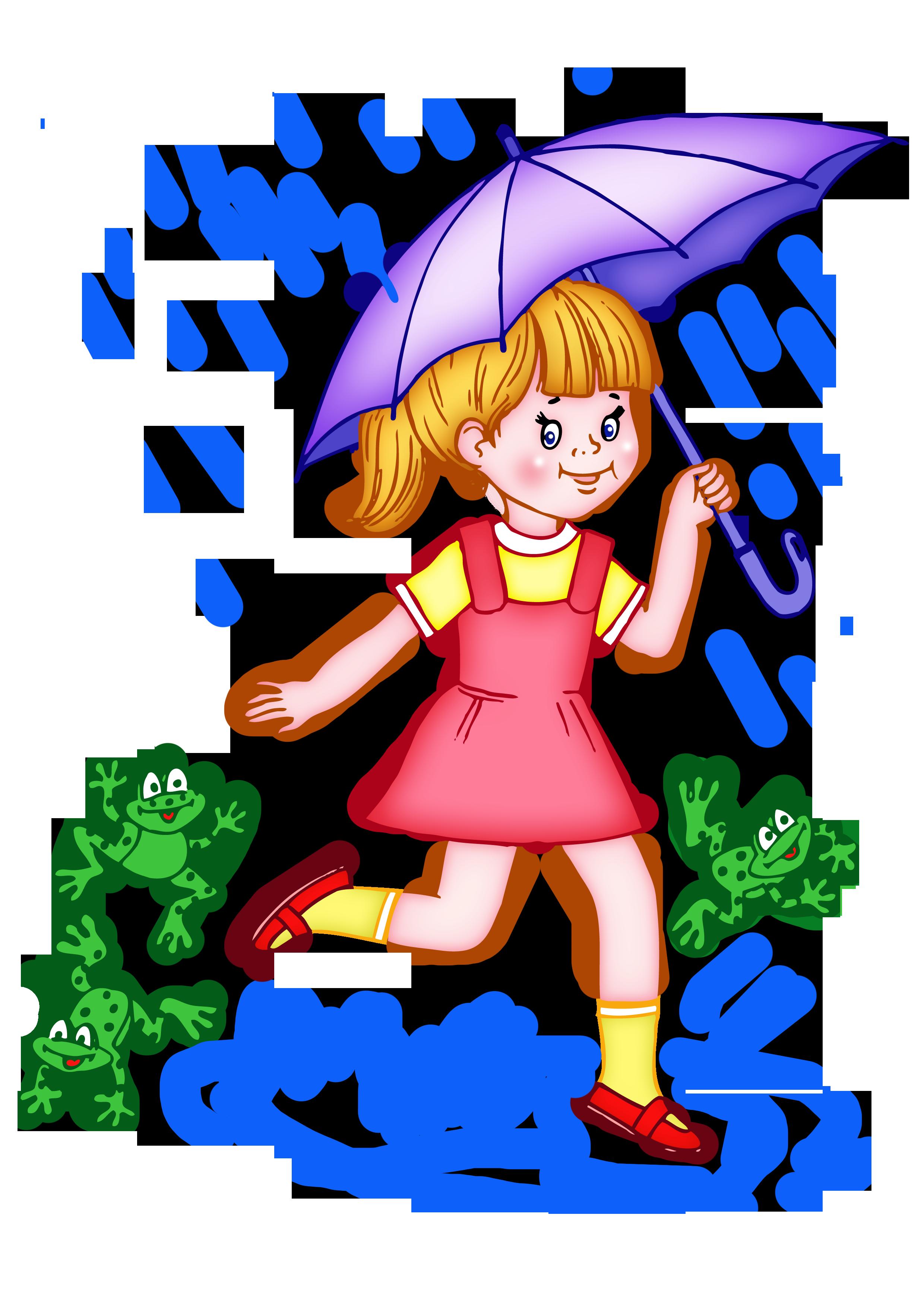 Рисунки дождя для детей