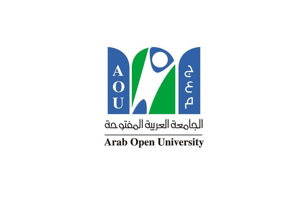 تخصصات الدراسة في الجامعة العربية المفتوحة بالبحرين University Public Personal Care