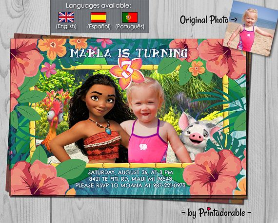 Moana Invitation Vaiana Invitation with Hei Hei and Pua