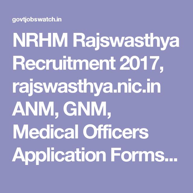 Nrhm Rajswasthya Recruitment  RajswasthyaNicIn Anm Gnm