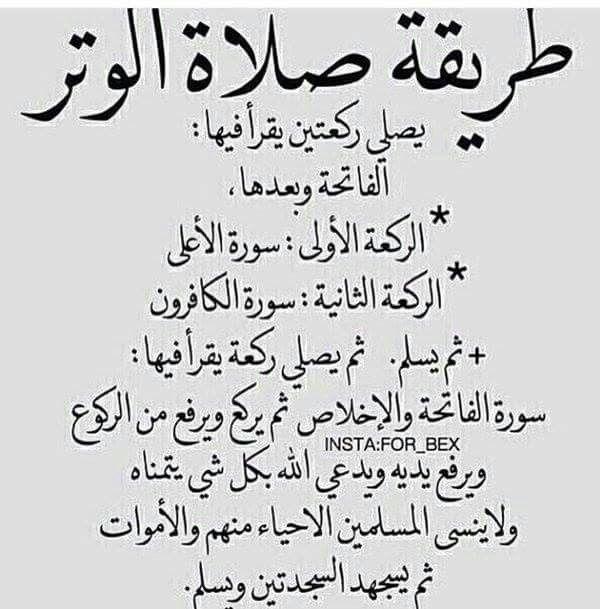 Pin By Hejer Jribi On Praise Allah ذكر الله Islam Facts Islamic Phrases Islam Beliefs
