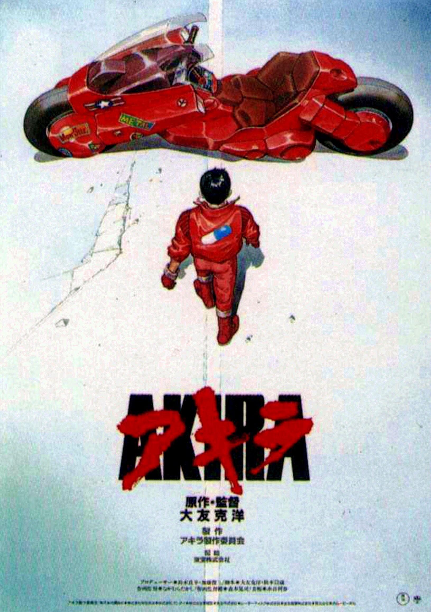 Pin by Kourtney Shin on akira Akira film, Movie poster