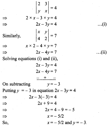 Rbse Solutions For Class 12 Maths Chapter 4 Determinants Ex 4 1 Rbsesolutions Rbsesolutionsforclass12maths Class 12 Maths 12th Maths Math
