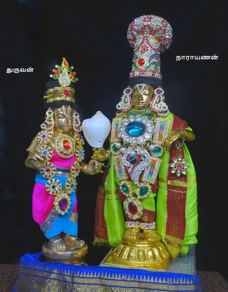 nannuri-narsi-reddy-speech-mahanadu-ys-jagan-ap-cm