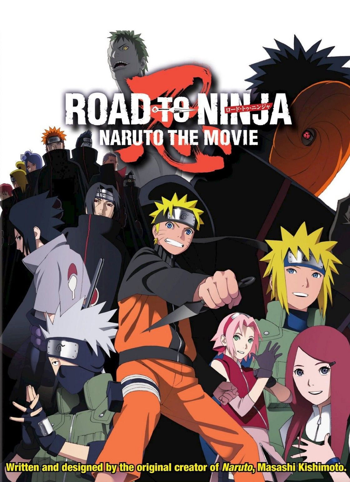 Naruto Shippuden the Movie Road to Ninja (Bluray