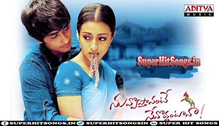 Priyatma 2012 Full Movie In Tamil Hd 1080p