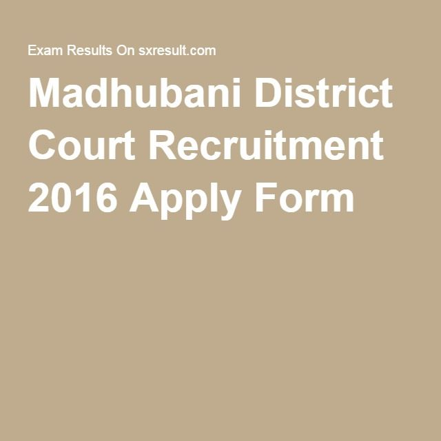 Madhubani District Court Recruitment 2016 Apply Form Projects to - insurance release form