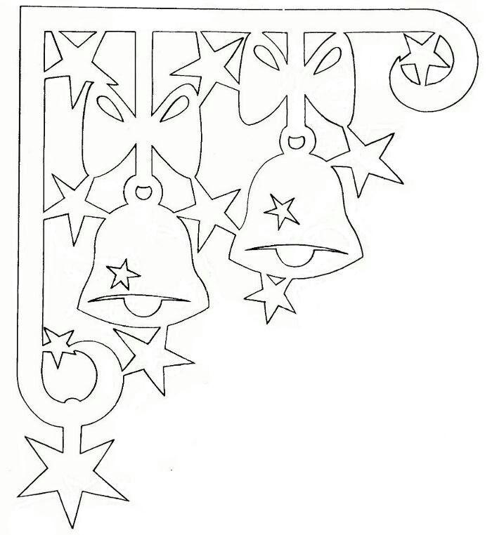 Узоры крючком. 20 узоров со схемами и описанием 13
