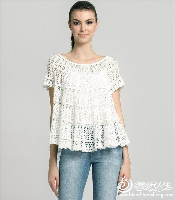 Beautiful top...the instructions don\'t quite translate to English ...