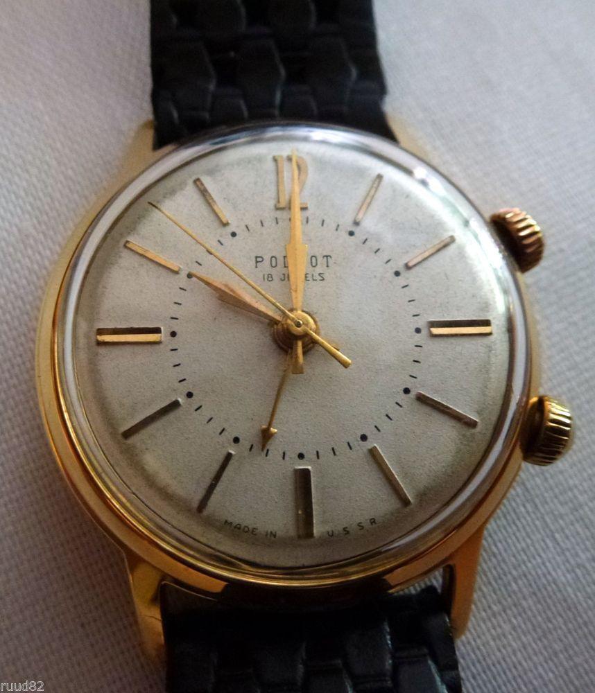 """Poljot """"Wecker"""" Russian USSR CCCP wristwatch - goldplated case - stunning cond."""