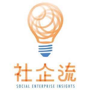 【社企流三週年論壇】堅持的力量 » ㄇㄞˋ點子靈感創意誌