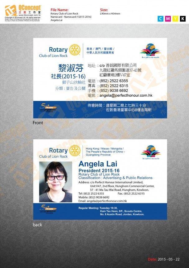 Qconcept Ltd Name Card Design Rotary Club Club