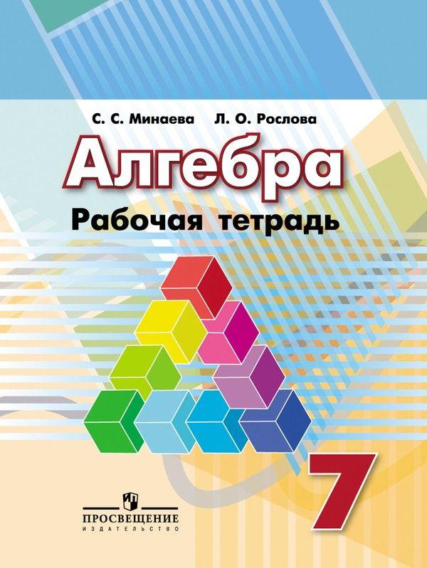 sochinenie-taras-bulba-tri-smerti-7-klass-5-6-predlozheniy-temu