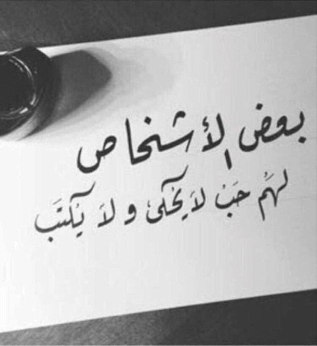 حالات واتساب جديدة 2020 حالات واتس اب عتاب وحزن وزعل من الحبيب Good Morning Arabic Love Illustration Love Photos