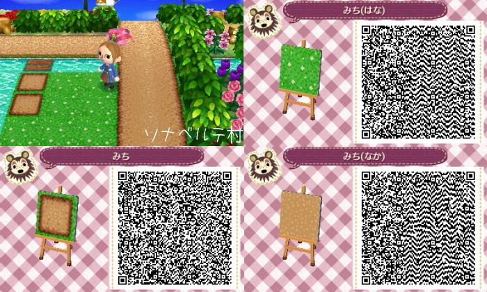 Acnlpaths Acnl Paths Animal Crossing 3ds Animal Crossing