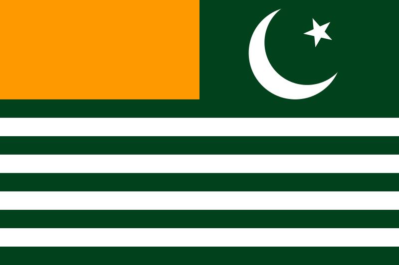 Civil Flag Of Azad Kashmir Kashmir Pakistan Pakistan Flag Pakistani Flag