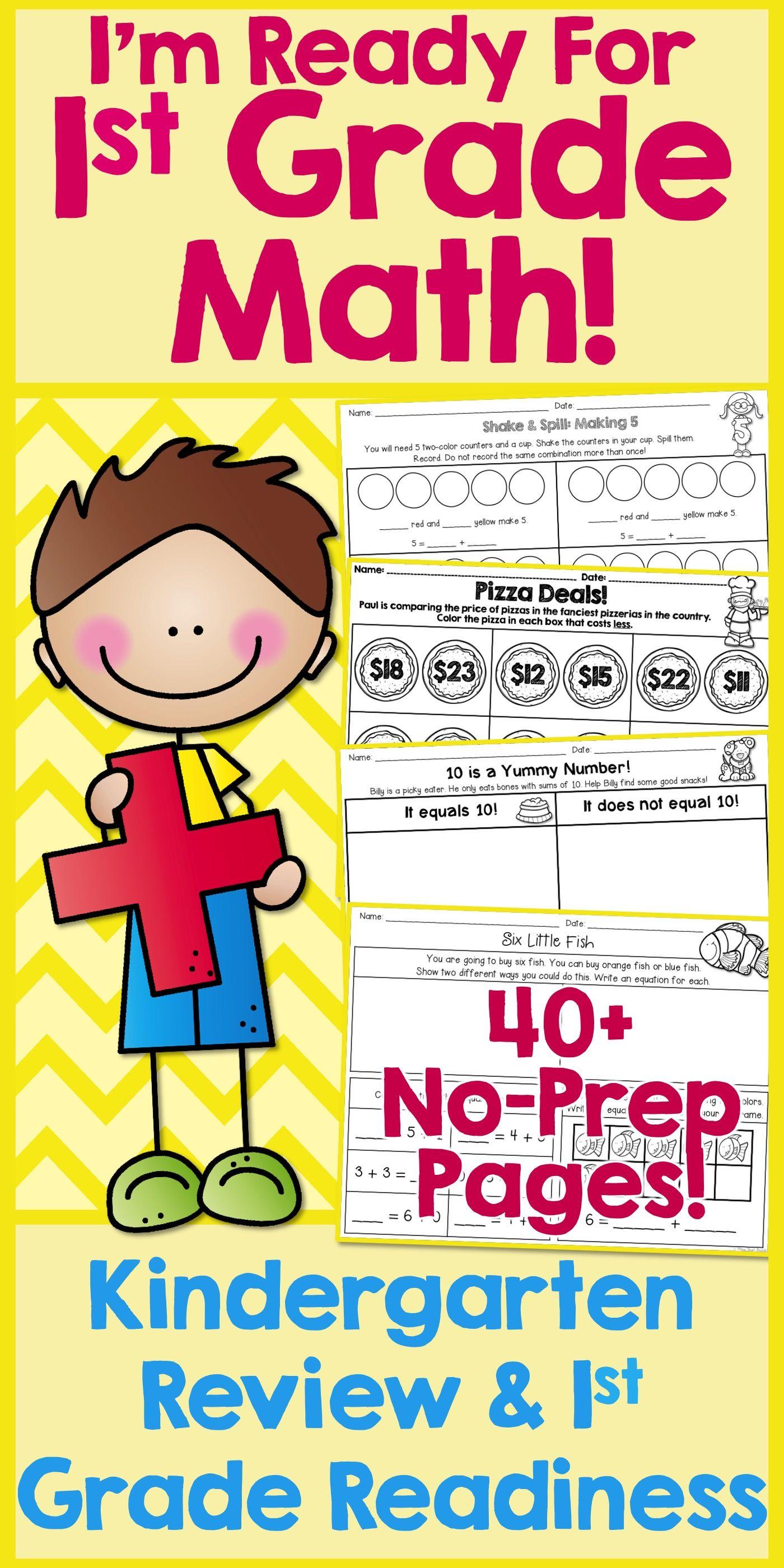 First Grade Back To School Math Kindergarten Math Review