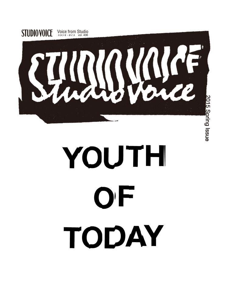 studio-voice