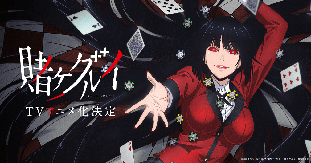 Kakegurui will receive a 2nd season! 賭ケグルイ Kakegurui