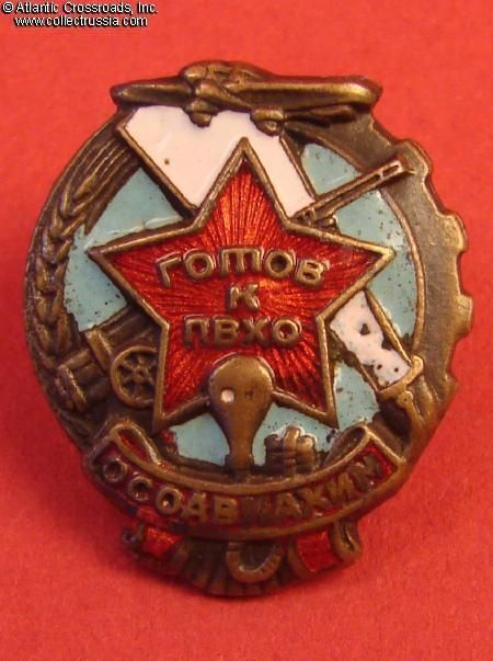 Soviet And Russian Official Badges