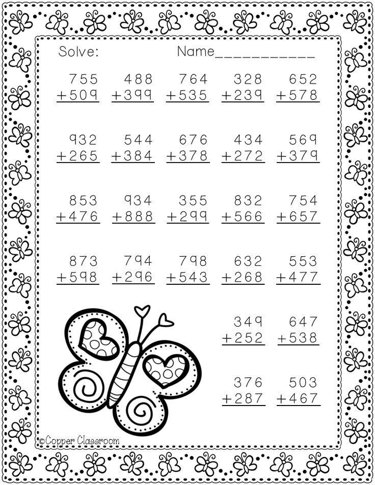 Free Addition Worksheet! | Math | Pinterest | Addition Worksheets