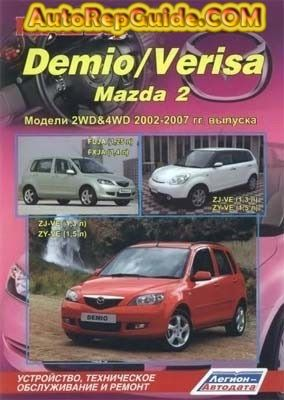 Suzuki Grand Vitara Sq 416 420 625 1998 2005 Workshop Manual Grand Vitara Suzuki Manual Car