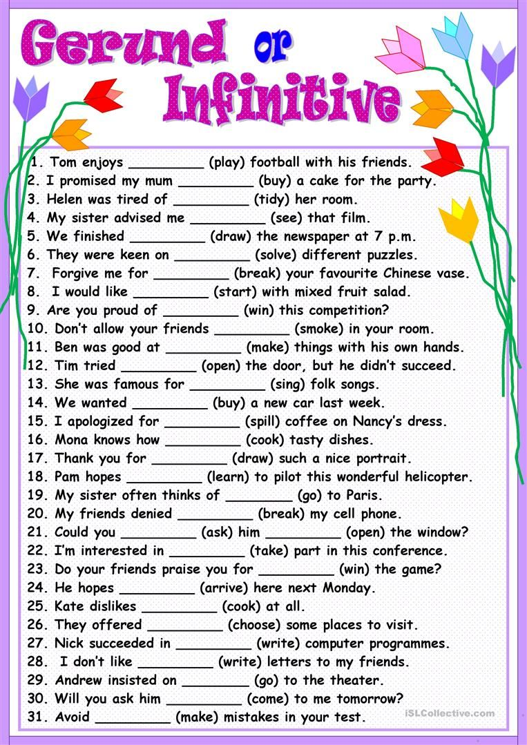 Gerunds And Infinitives Worksheets Printable