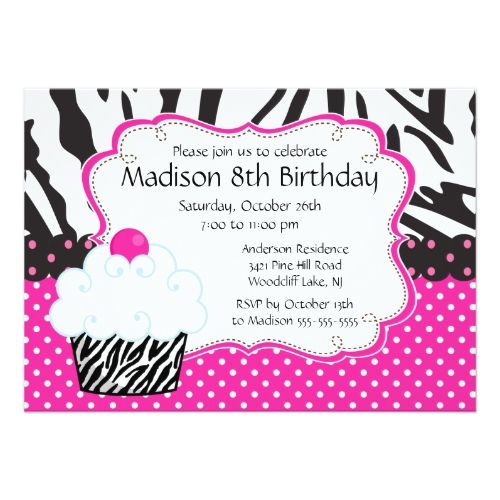 Trendy Hot Pink Zebra Cupcake Birthday Party Card Zebra cupcakes