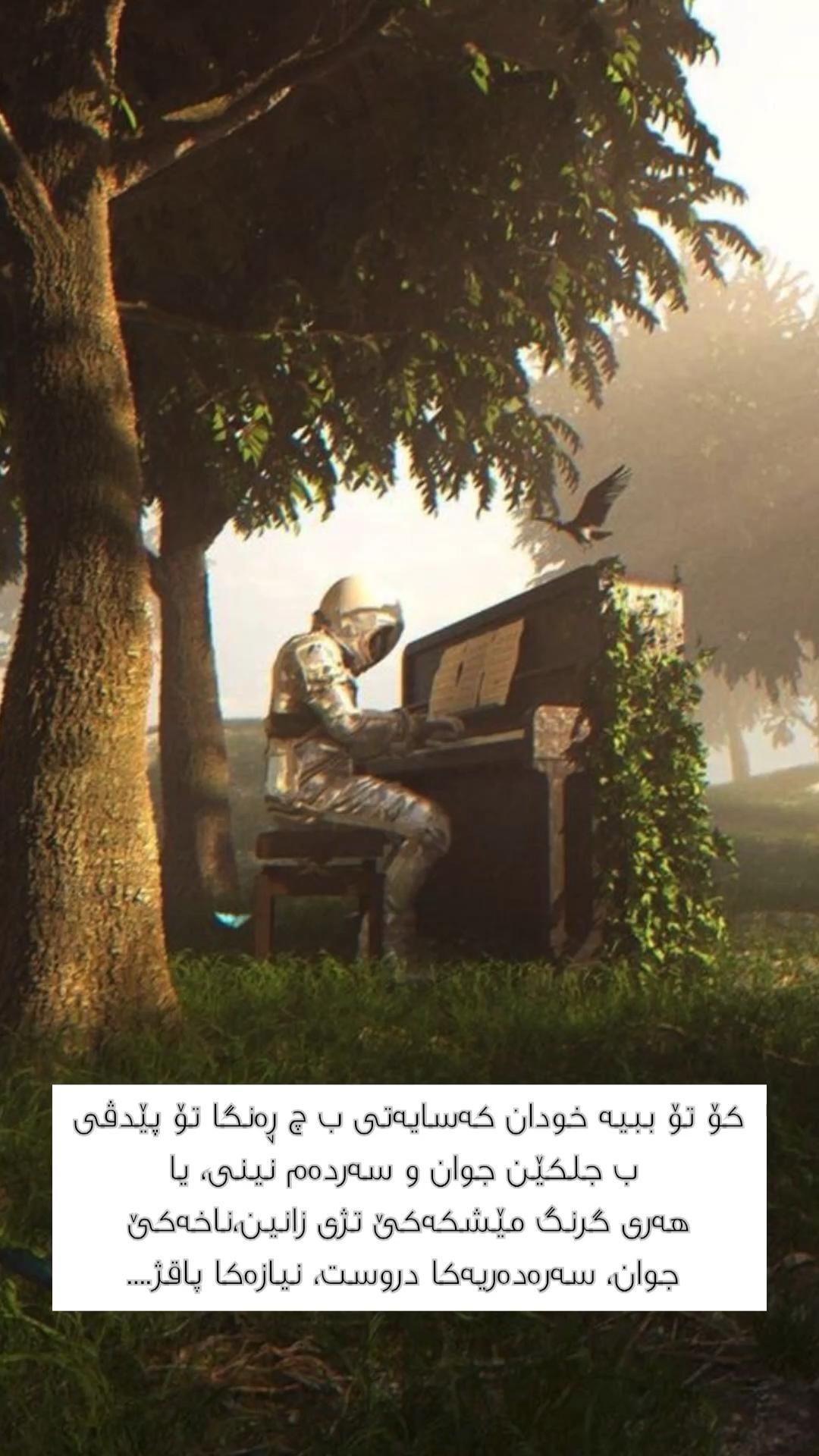 Kurdish text