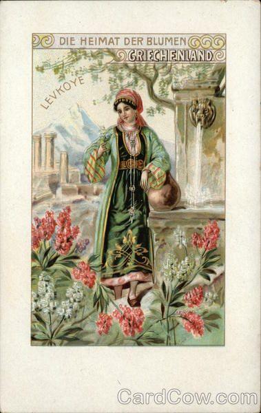 Die Heimat Der Blumen Griechenland, Levkoye, Kaffee-Ersatz Enrilo