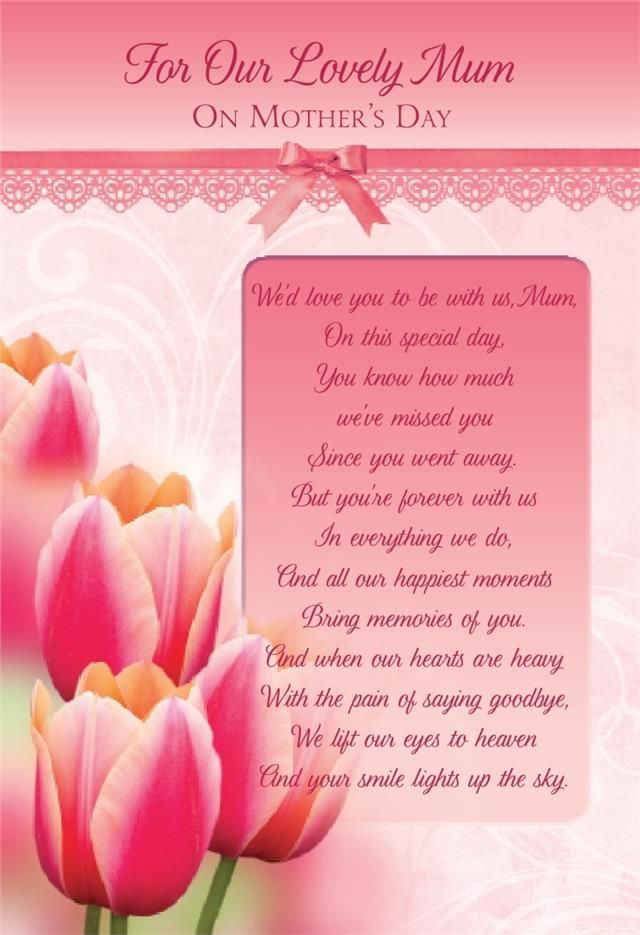 Mothers day graveside bereavement memorial cards variety memorial mothers day graveside bereavement memorial cards variety m4hsunfo
