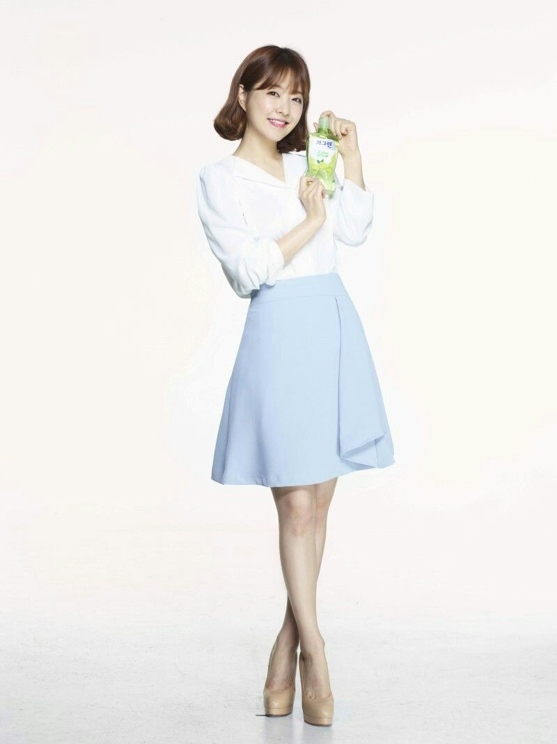 Park Bo Young Park Bo Young Pinterest Park Bo Young Park And Kdrama