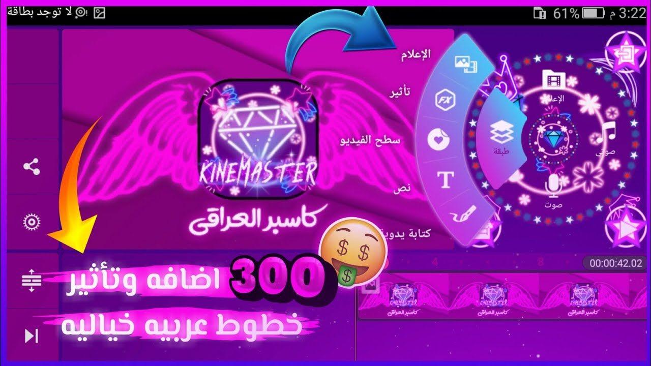 تحميل اغاني حسين الجسمي Mp3