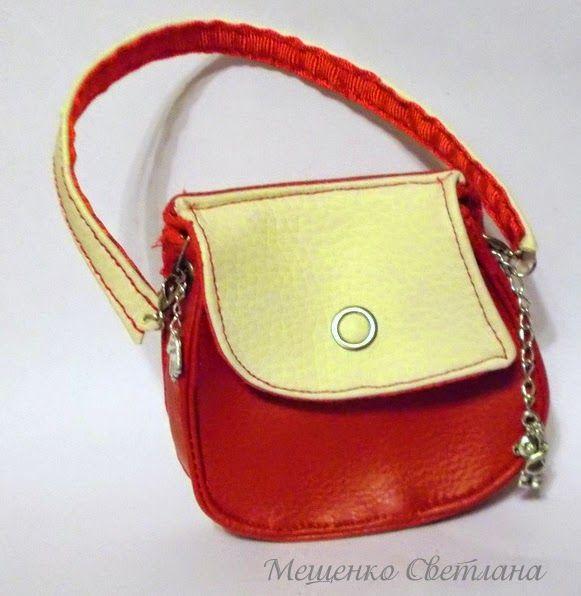 7dff26c7bdff сумка, сумка для куклы мк, мастер класс, мк | детские сумочки | Bags ...